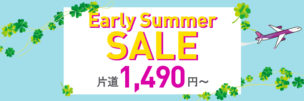 Early Summer SALE20180517