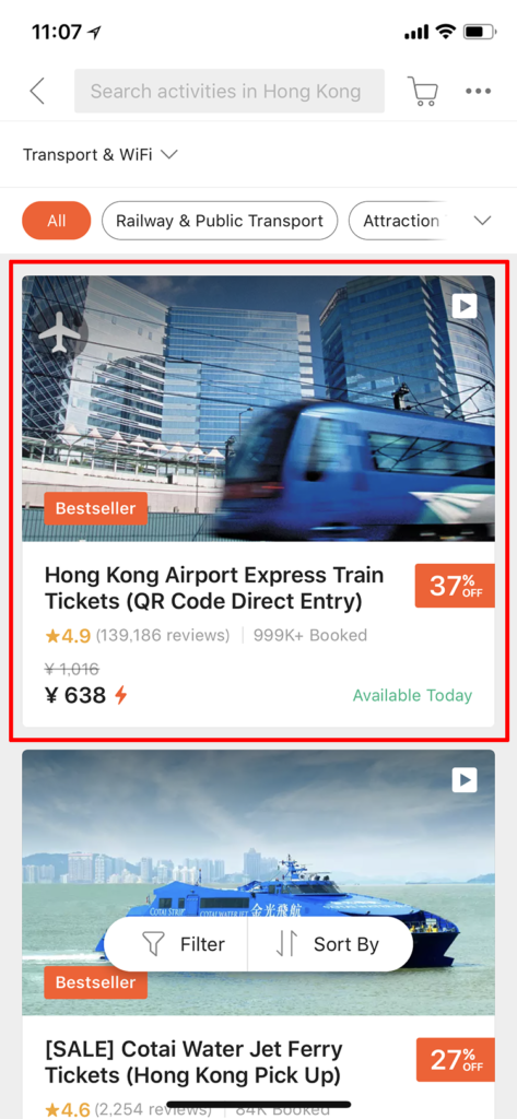 「Airport Express Train Tickets」の文字がありますね。
